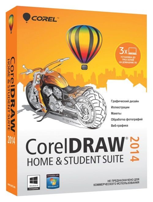 CorelDRAW Home&Student Suite 2014